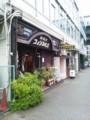 名古屋、コメダ珈琲店 高岳店