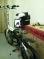 20インチ折りたたみ自転車 ドッペルギャンガー210コンステレーション
