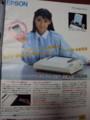 [広告]EPSON SP-80(プリンタ)(Oh!MZ '85-05)