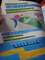 [広告]BLUESKY、DISK MONITOR(Oh!MZ '85-05)