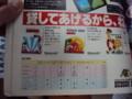 [広告]ハドソン、PC用ゲーム広告(Oh!MZ '85-05)