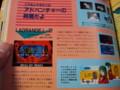 [広告]Oh!MZ '85-05 ゲーム紹介記事/コムパック、ラグランジュ L-2 (X1用)
