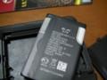 4,980円のドライブレコーダー。バッテリー。