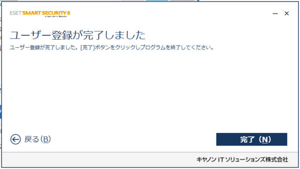 f:id:frontline:20130910171431j:plain
