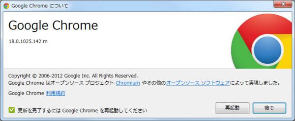 f:id:frontline:20130924180458j:plain