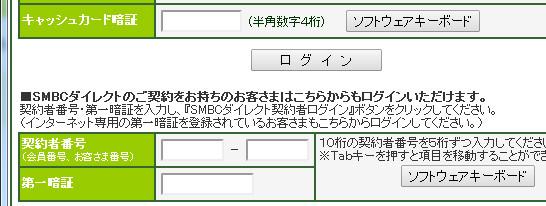 20140126162346