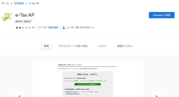 f:id:frontline:20210220113554p:plain
