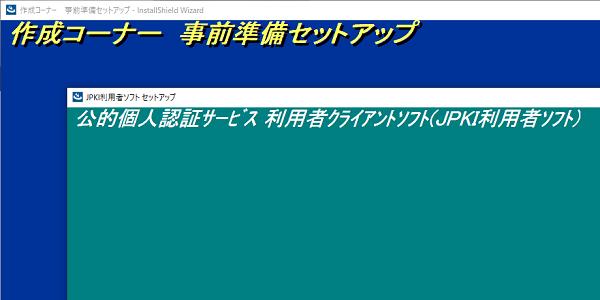 f:id:frontline:20210220114612p:plain