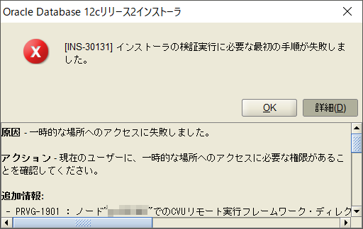 f:id:frontline:20210726123105p:plain