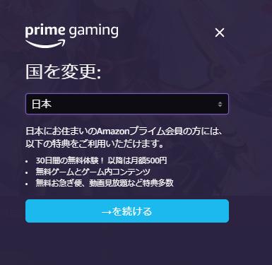 f:id:frontline:20210727084227p:plain