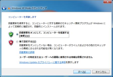 f:id:frontpage_mvp:20100212203134p:image