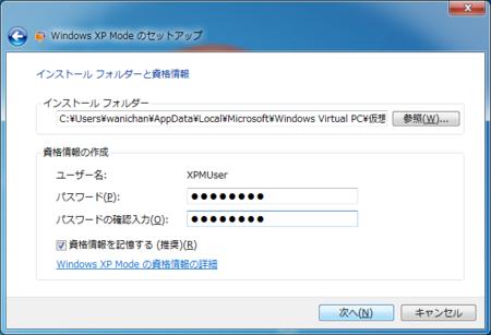 f:id:frontpage_mvp:20100212203139p:image