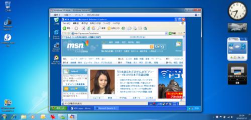 f:id:frontpage_mvp:20100212203740p:image