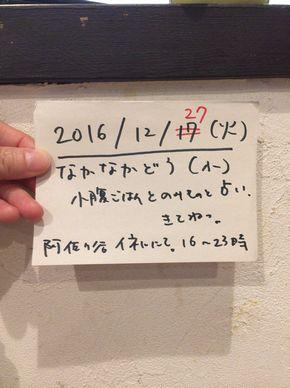 f:id:frorogn0819:20161226145934j:plain