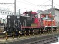 DE10 1156 後藤工場