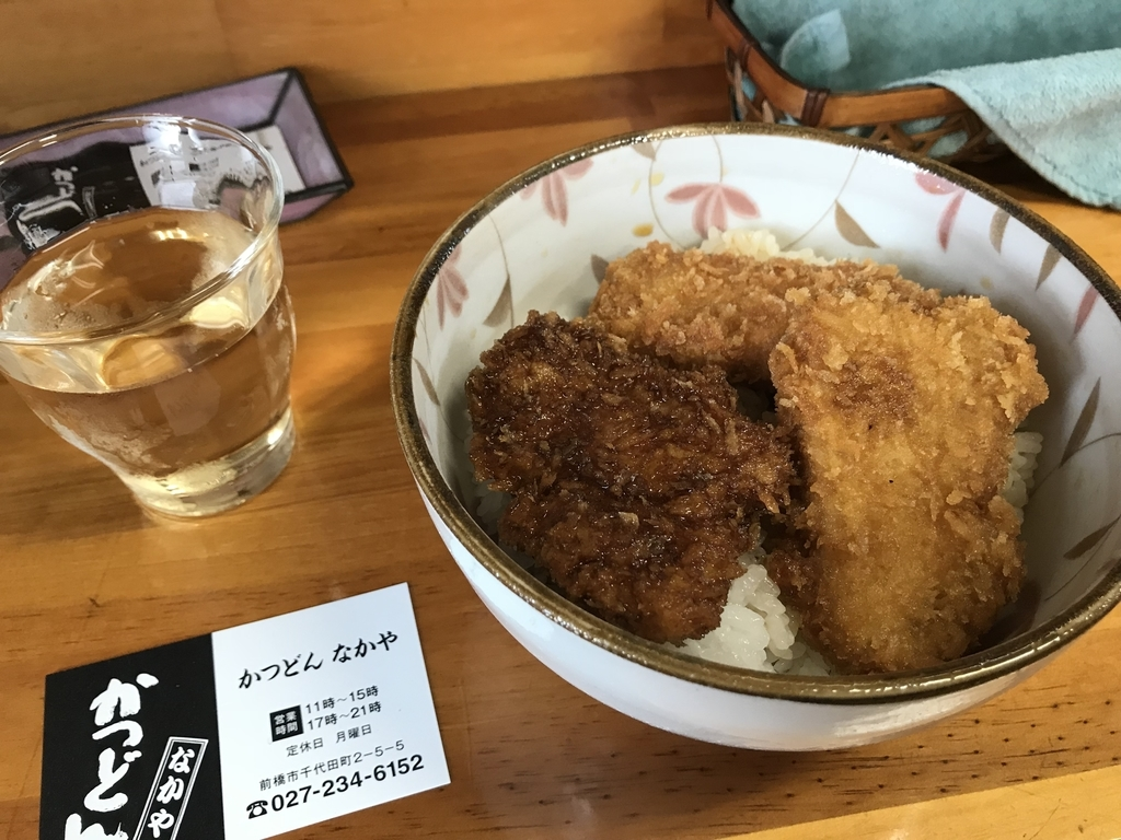 f:id:frozen-tuna:20180910190524j:plain