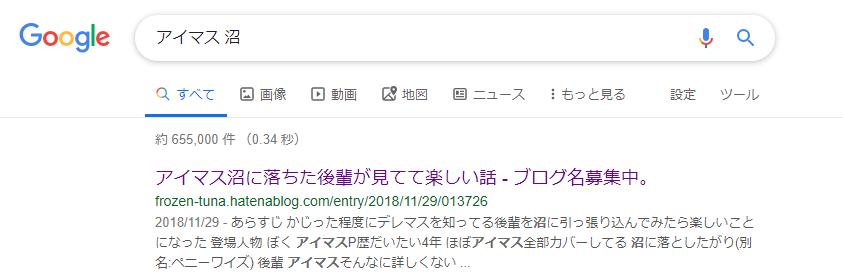 f:id:frozen-tuna:20190806223936p:plain