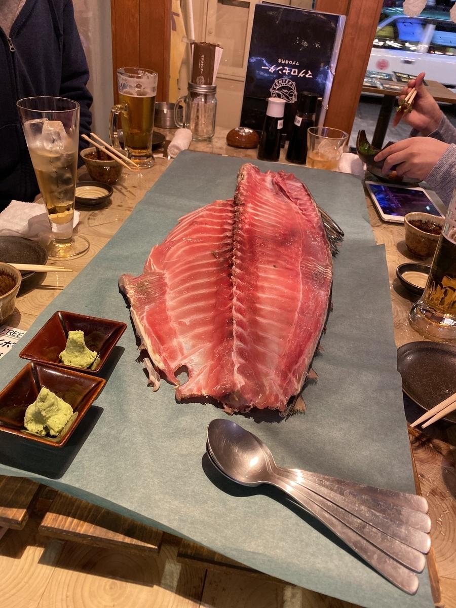 f:id:frozen-tuna:20191114025150j:plain