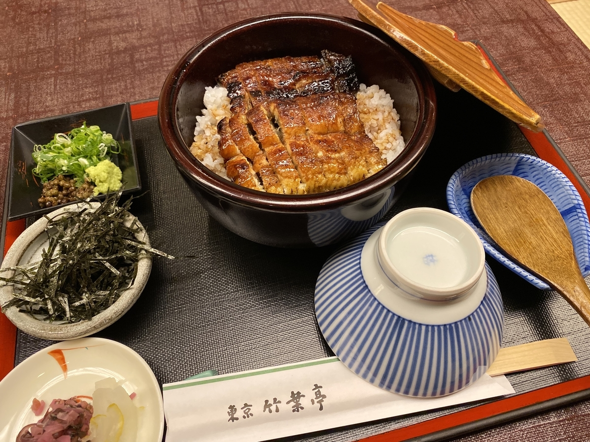 f:id:frozen-tuna:20191114025757j:plain