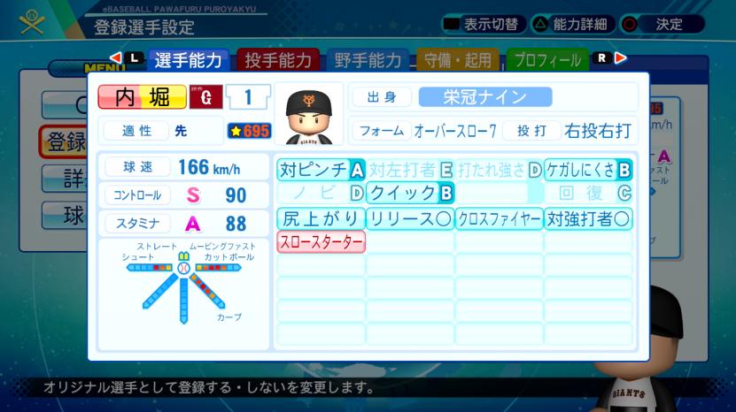 f:id:frozen-tuna:20200927162647p:plain