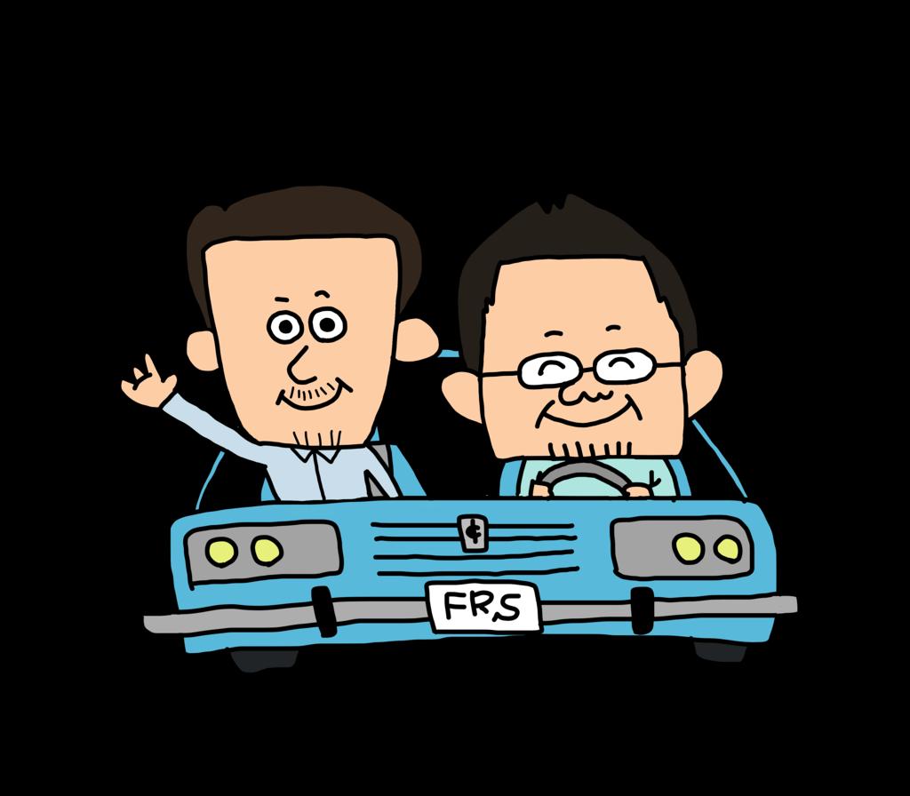 f:id:frsuchiyama:20160909190751p:plain