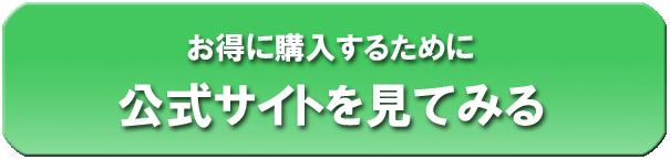 f:id:fruits-aojiru-jelly:20170427101325p:plain