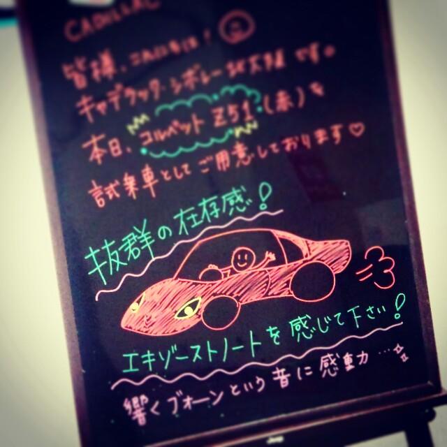 f:id:fs_okadamakiko:20141213224041j:plain