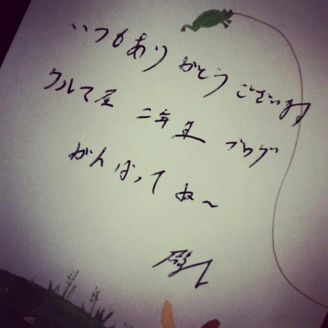 f:id:fs_okadamakiko:20150215011054j:plain