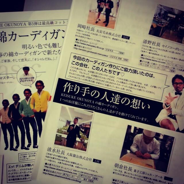 f:id:fs_okadamakiko:20150302011533j:plain