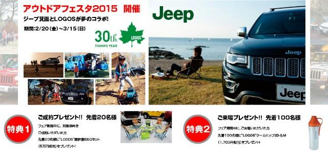 f:id:fs_okadamakiko:20150304184941j:plain