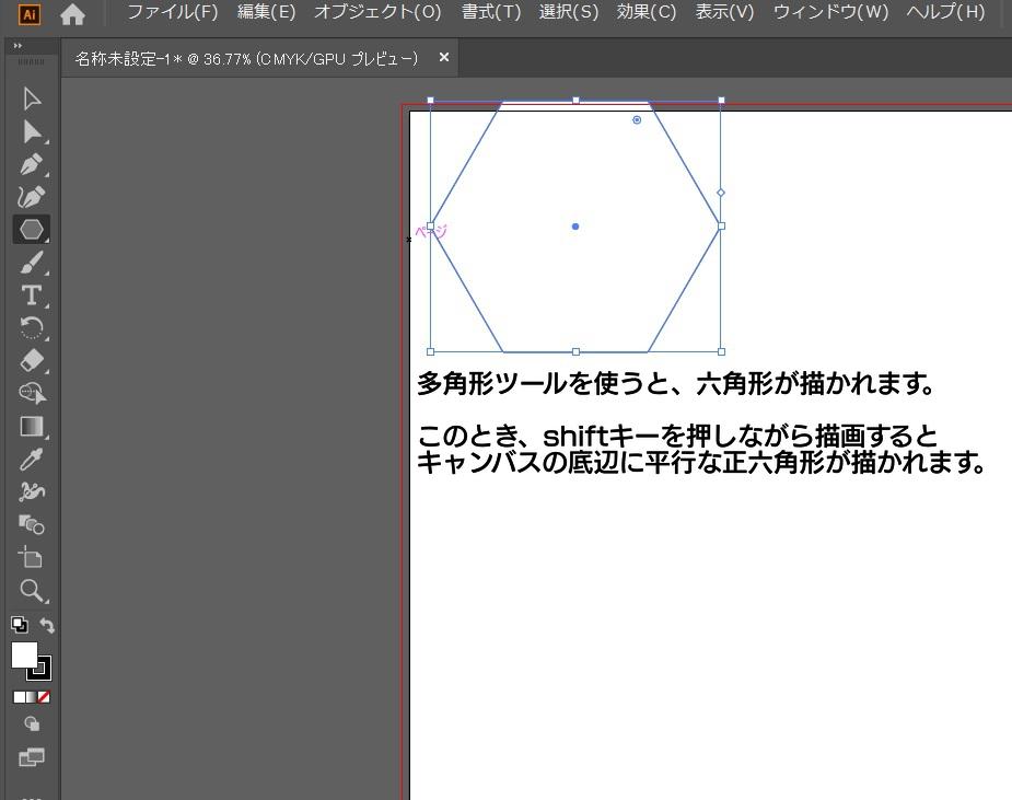 f:id:fsanada:20191218184616j:plain