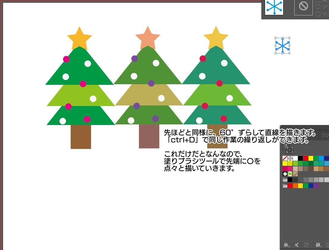 f:id:fsanada:20191218192537j:plain