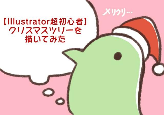 f:id:fsanada:20191218200851j:image