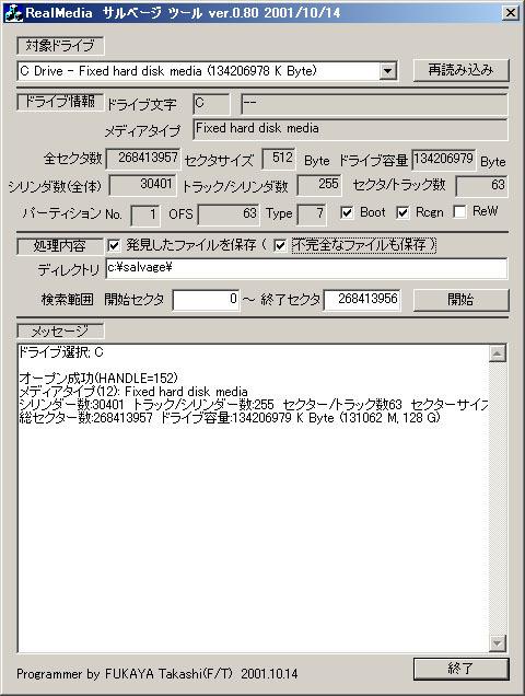f:id:fslasht:20071010234820j:image