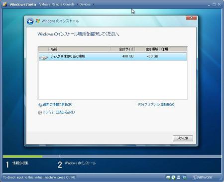 f:id:fslasht:20090112222448j:image