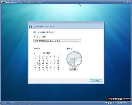 f:id:fslasht:20090112222459j:image