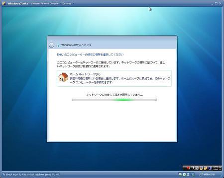 f:id:fslasht:20090112222501j:image