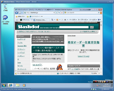 f:id:fslasht:20090112222507j:image