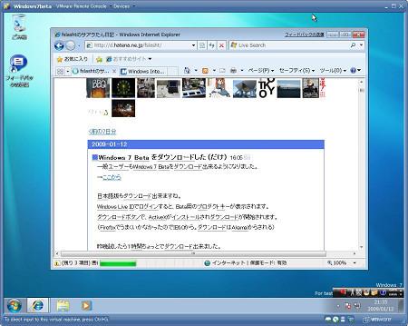 f:id:fslasht:20090112222508j:image