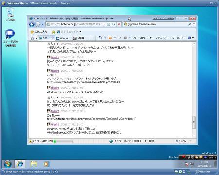 f:id:fslasht:20090112222509j:image