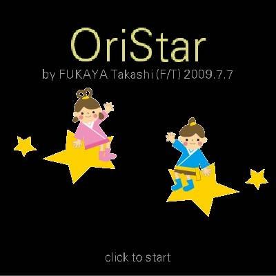 f:id:fslasht:20090707211652j:image