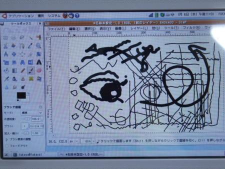 f:id:fslasht:20100106234713j:image