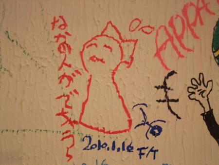 f:id:fslasht:20100116215741j:image