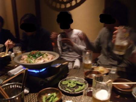 f:id:fslasht:20100206195549j:image