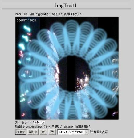 f:id:fslasht:20100220191321j:image
