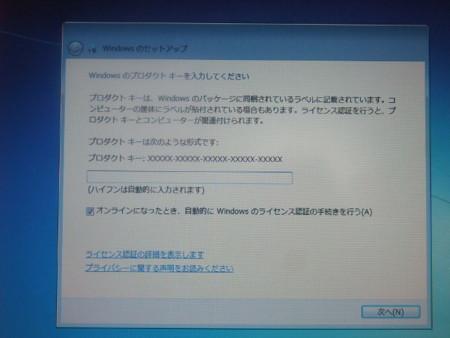 f:id:fslasht:20100228180159j:image