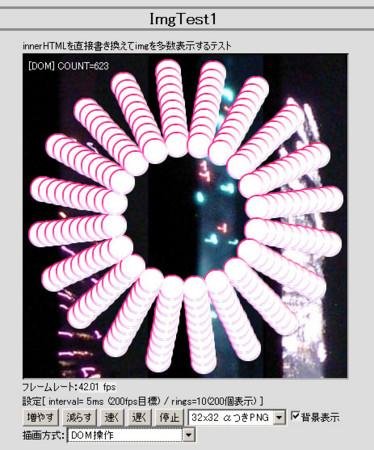 f:id:fslasht:20100302101941j:image