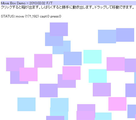 f:id:fslasht:20100303120204j:image
