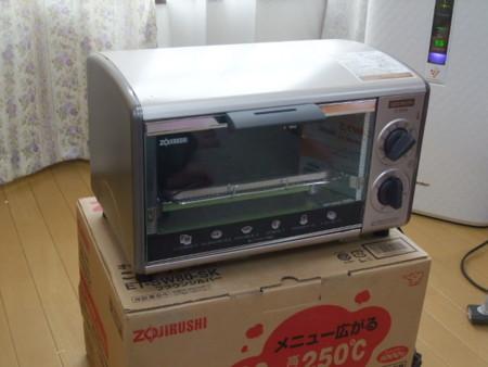 f:id:fslasht:20100320162628j:image