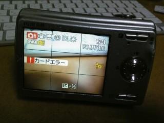20100418232941